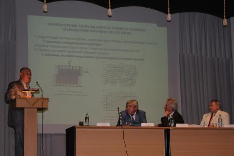 Доклад Хасанова А.З. (г. Самарканд)